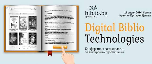 biblio-digital-tech
