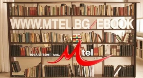 Mtel eBook
