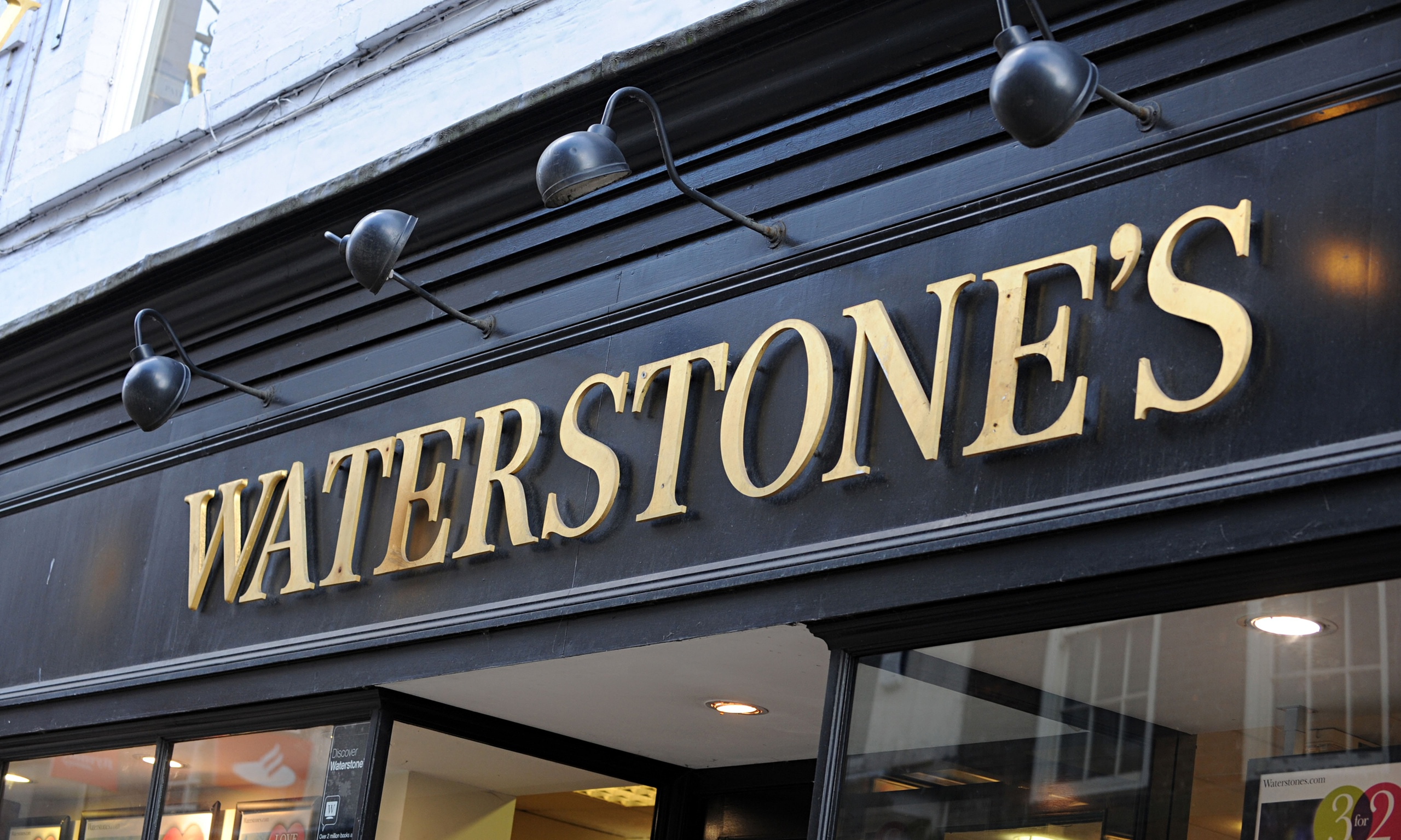 Waterstone's book shop sign