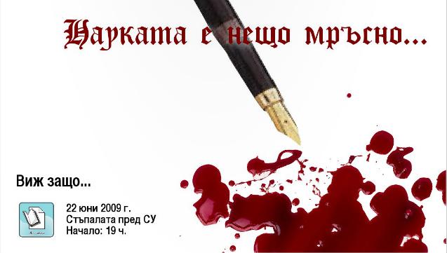 bloodydipl