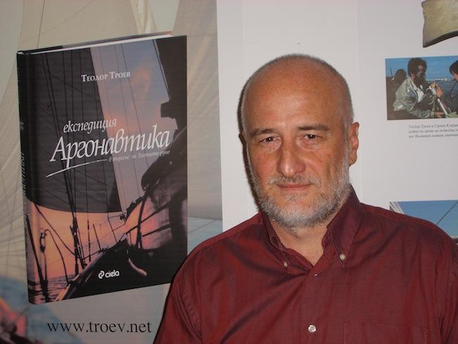 Teodor_Troev