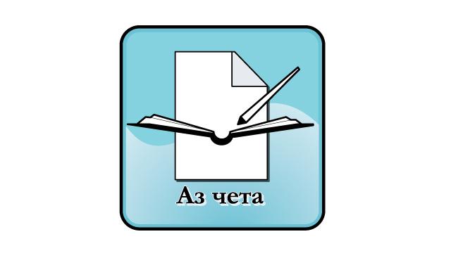 AzCheta staro logo