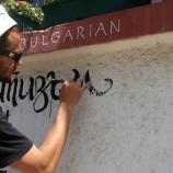 Еднаквите думи в балканските езици – в Графонетика