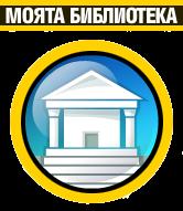 chitanka logo