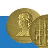 Дженифър Игън е носителят на Пулицър за художествена литература за 2011 г.
