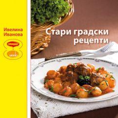 stari_gradski_recepti_cove_400