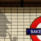 Читател става персонаж от следващия роман за Шерлок Холмс