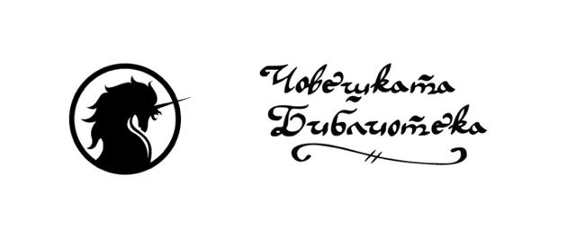 choveshkata logo