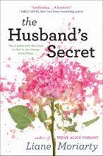 Тhe husbadn's secret