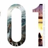 Книжно кино през 2014