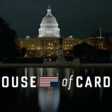 """Романът """"Къща от карти"""" вече и в САЩ след бума на сериала на Netflix"""