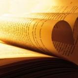 Литературни прелъстявания