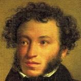 Eпохата на Пушкин