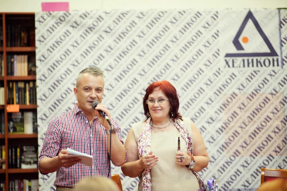 Пролетен базар на книгата 2014: Среща с автограф с Маргарита Петкова и Добромир Банев