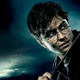 Хари Потър, благодаря…