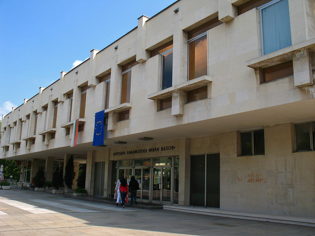 biblioteka- plovdiv