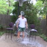 Иво Иванов се включи в ALS Ice Bucket Challenge