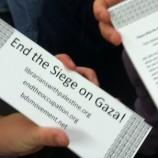 Литература с призив за солидарност с Палестина в нюйоркското метро