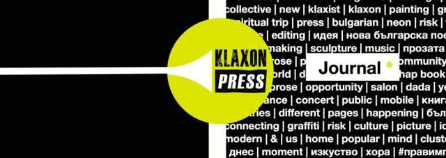 Klaxon Press Journal Launch - представяне & четене