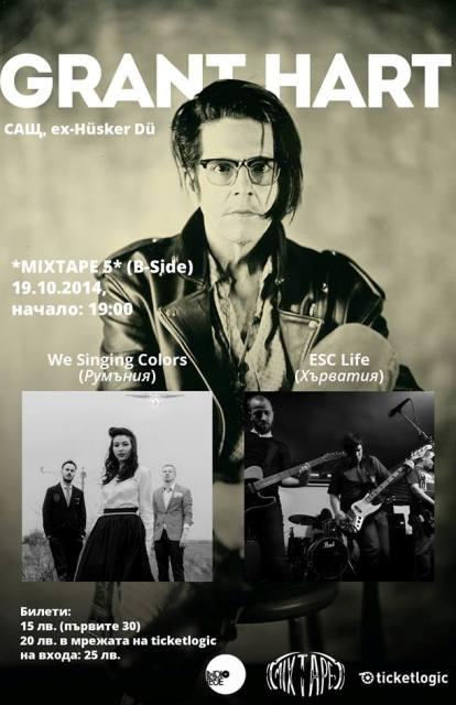 Indioteque представя музика по литература: Grant Hart (Сащ), We Singing colors (Румъния) и ESC Life (Хърватия)