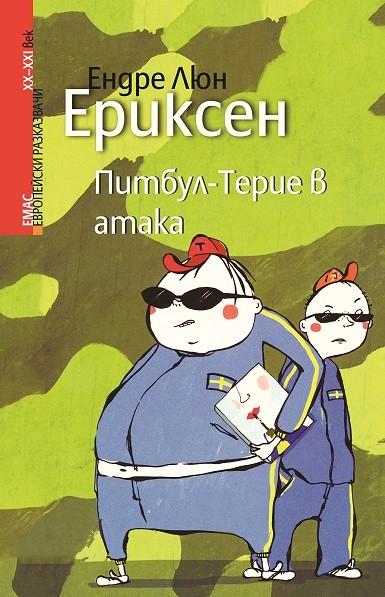 Ptibul Terie v ataka Endre Lun Eriksen