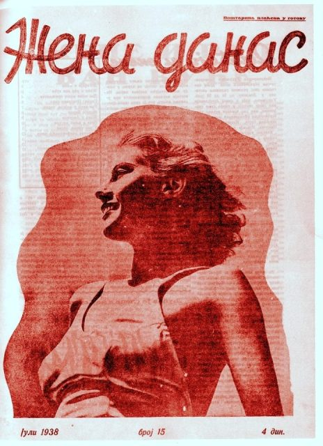 Лекция на Йелена Петрович: Жената днес