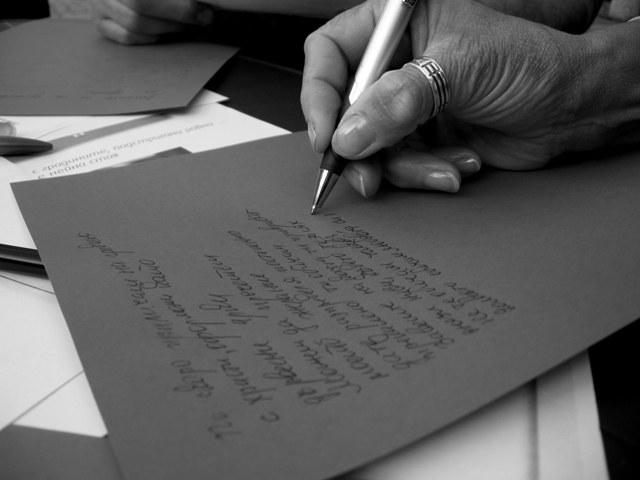 chitateli chetat poezia 5 izdanie