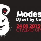 Гернот Бронсерт от MODESELEKTOR разбива януарската скука с обещаващ DJ сет