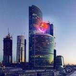 """Окото на Саурон се отваря над Москва за премиерата на """"Хобит: Битката на петте армии"""""""