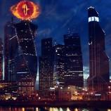 Окото на Саурон не се отвори над Москва