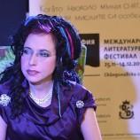 Софи Оксанен: Трябва да имаш език, на който да говориш за миналото