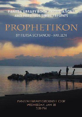 """Премиера на """"Prophetikon"""" от Филица Софиану-Мълен в Благоевград"""