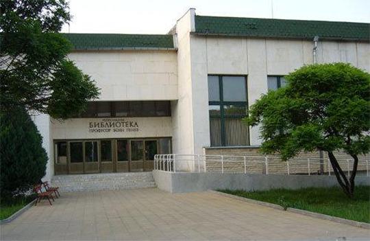 Razgrad biblioteka