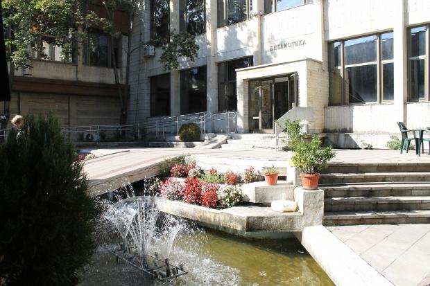 Regionalna biblioteka Tyrgovishte