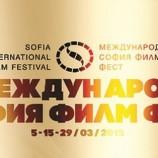 Книги и кино на София Филм Фест 2015