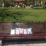 Свободни книги тръгнаха на пътешествие из цяла България по случай Деня на книгата