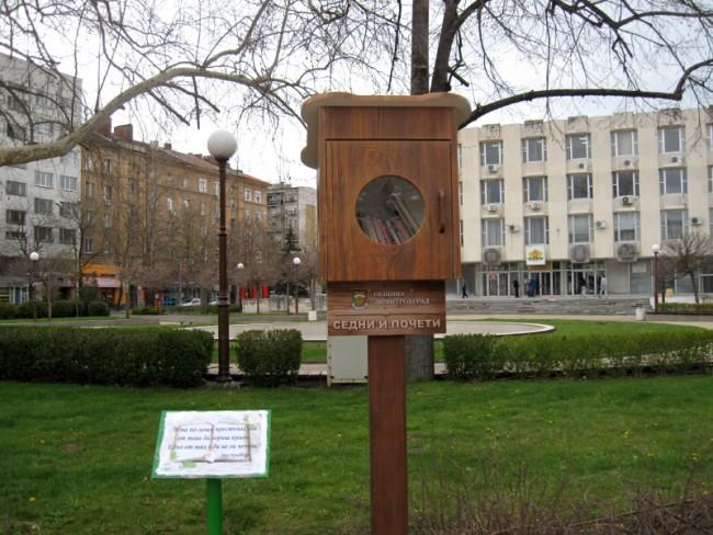kushtichki-dimitrovgrad