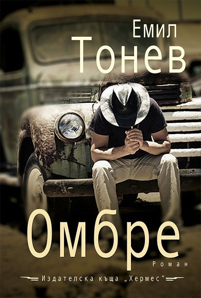 Ombre - Emil Tonev