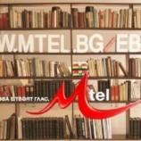 Първият у нас магазин за е-книги Mtel eBook прекратява дейността си