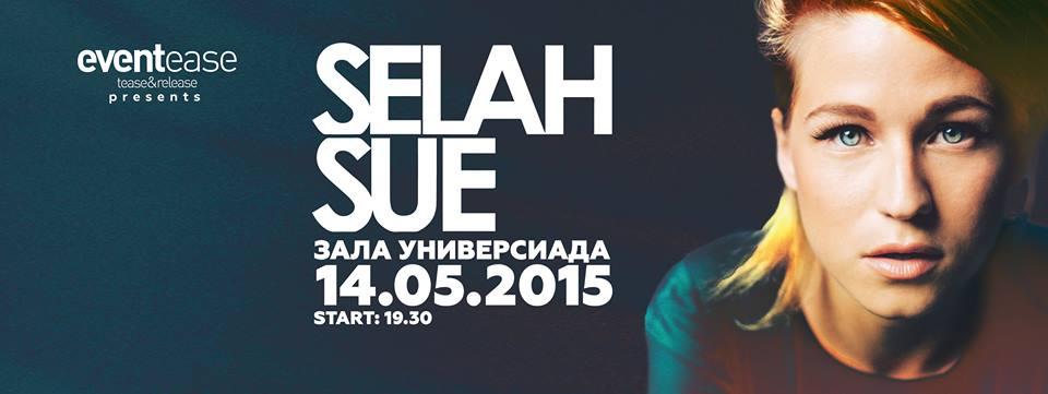 SELAH SUE Live presented by EventEase в зала Универсиада - 14.05.2015