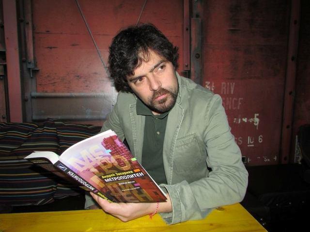 """Андрей Захариев представя книгата си """"Метрополитен"""""""