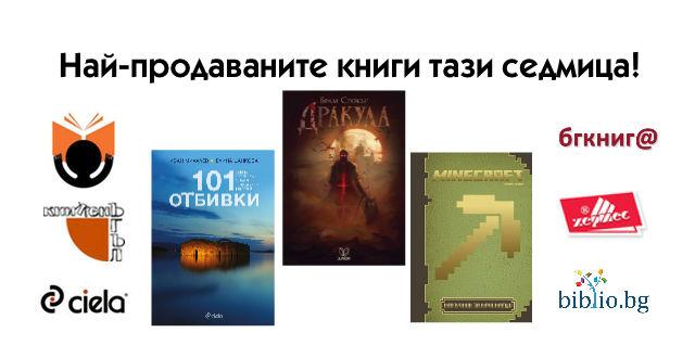 klasatsiya-6-may