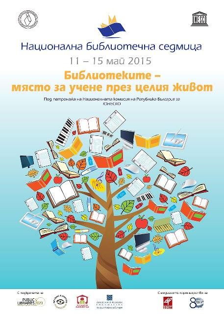 Nacionalna bibliotechna sedmica