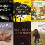 Най-незабравимите цитати за библиотеките и библиотекарите от книгите