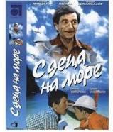 90-годишнина от рождението на Георги Парцалев