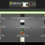 Globul Books – първата свободна ebook-платформа на мобилен оператор у нас