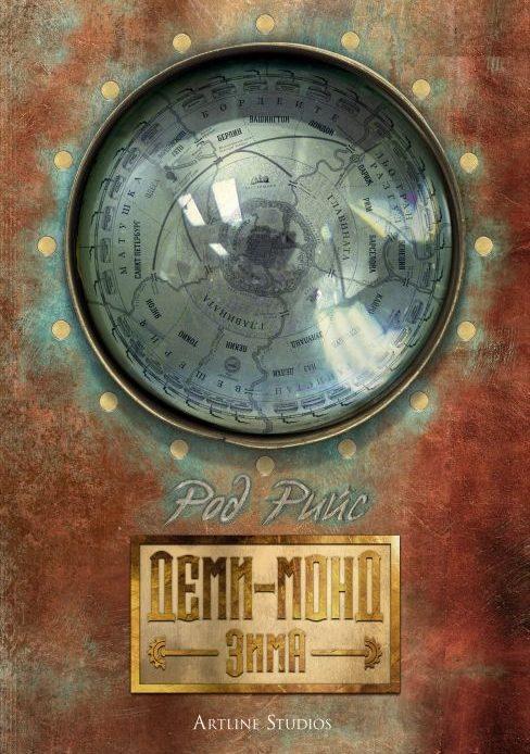 Demi-mond: Zima - Rod Reis