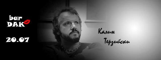 Литературно четене с Калин Терзийски