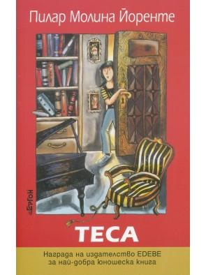 Tesa - Pilar Molina Yorente