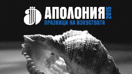 """Аполония 2015. Литературата: Недялко Славов. """"432 херца"""""""